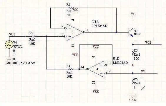 What are the reasons for using 4-20mA current to transmit analog quantity?